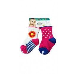 Παιδικές Κάλτσες Ersa's...